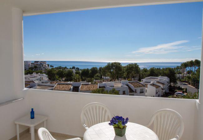 Appartement à Mijas Costa - Miraflores - 2 bedroom apartment with terrace